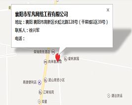 襄阳工商注册代理-襄阳军凡网络科技有限公司
