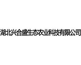 襄阳代理记账-湖北兴合盛生态